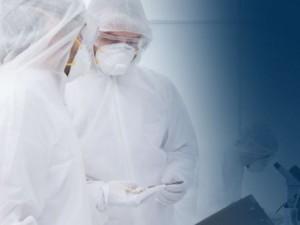 EVM for Biotech and Pharma